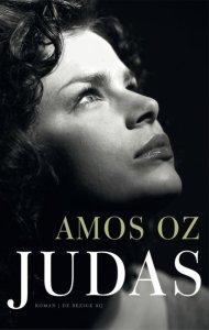 Judas-Amos-Oz